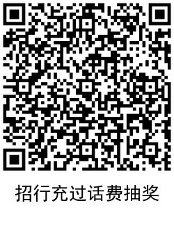 QRCode_20200828095226.png