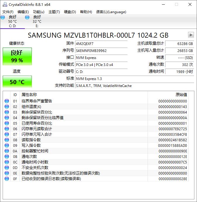 硬盘信息检测工具CrystalDiskInfo v8.8.1中文单文件版