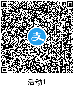 QRCode_20200905121215.png