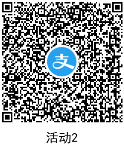 QRCode_20200905121507.png