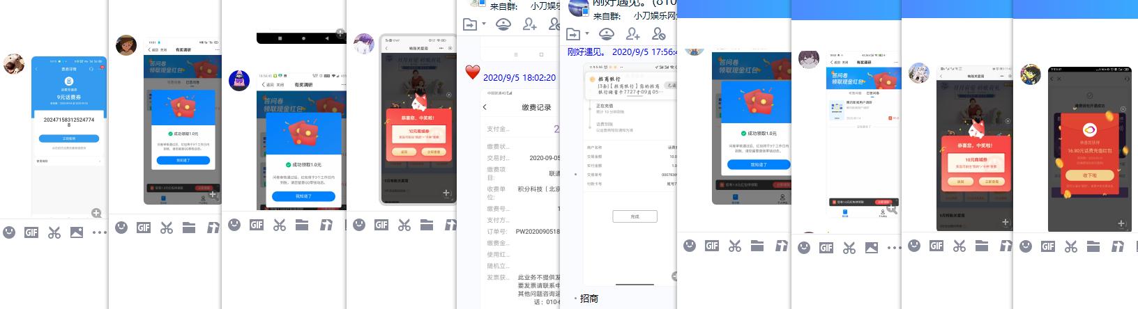 QQ图片20200905194046.png