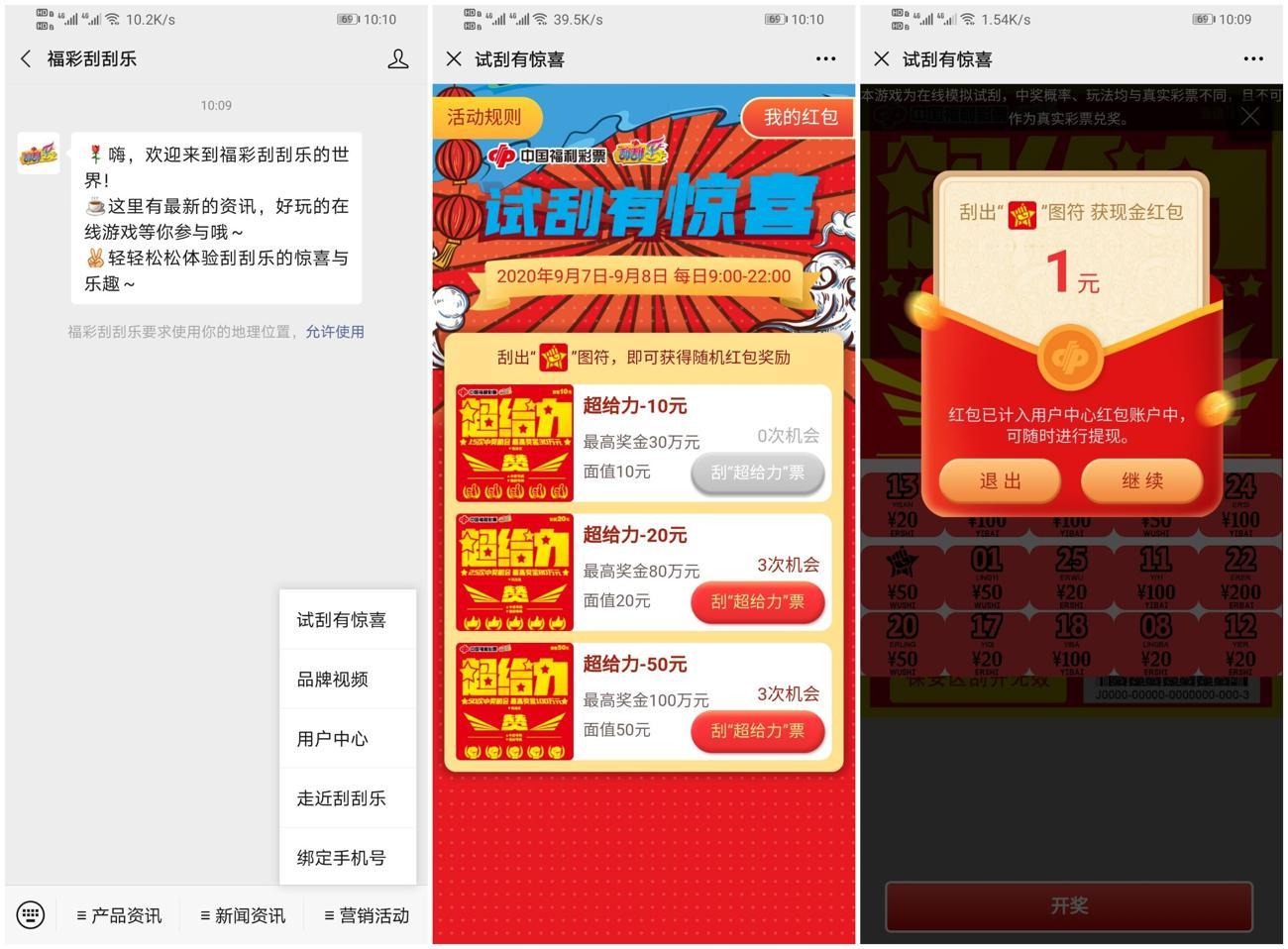 QQ图片20200907101116_副本_爱奇艺.jpg