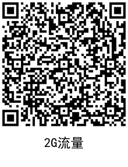 QRCode_20200911122201.png