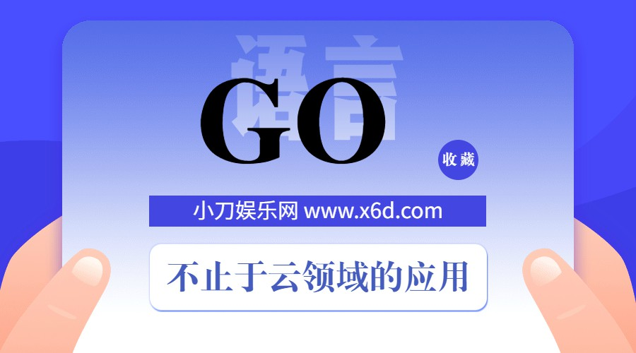 Go中文网资深Go工程师第二期插图