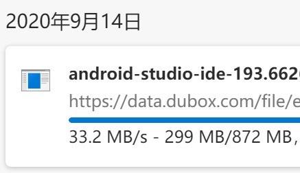 百度网盘国际版DuBox上线插图(2)