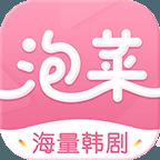 安卓泡菜视频v3.5.1绿化版
