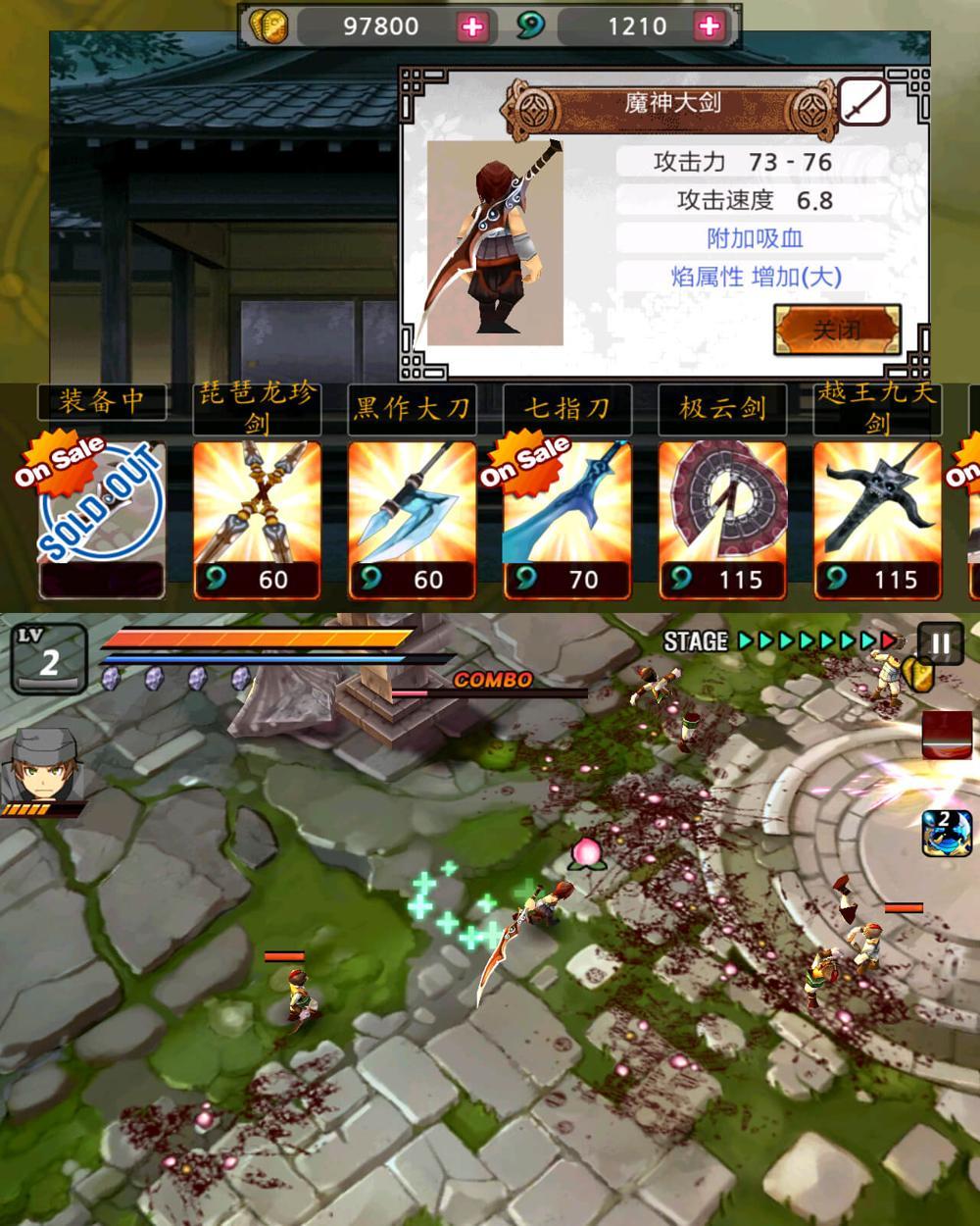 动作冒险手机游戏 亡灵杀手,一款操作感极强的动作冒险手机游戏。