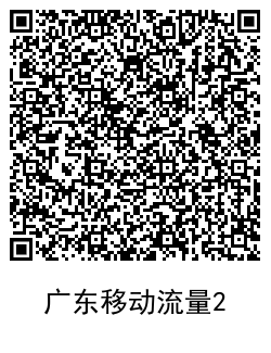 QRCode_20200919130046.png