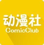 免费无广告追番 动漫社v1.0.1