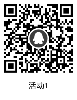 QRCode_20200923173030.png