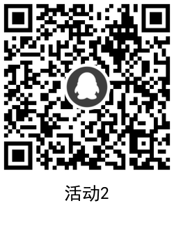 QRCode_20200923173038.png