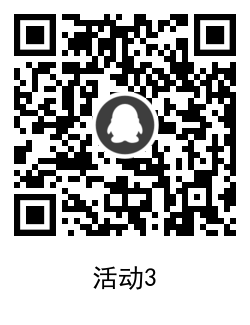QRCode_20200923173050.png