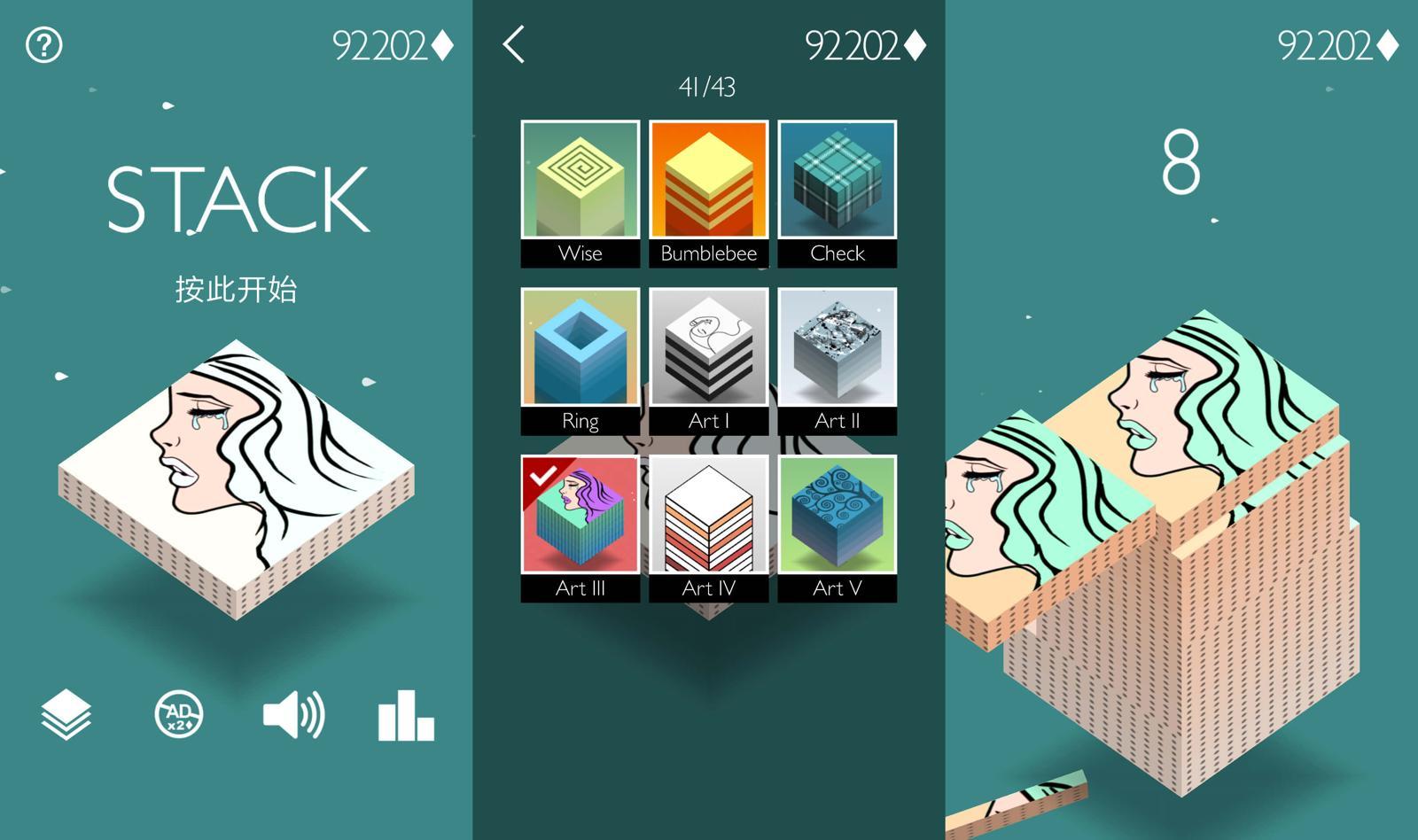 超级好玩的休闲游戏反应堆安卓纯净版