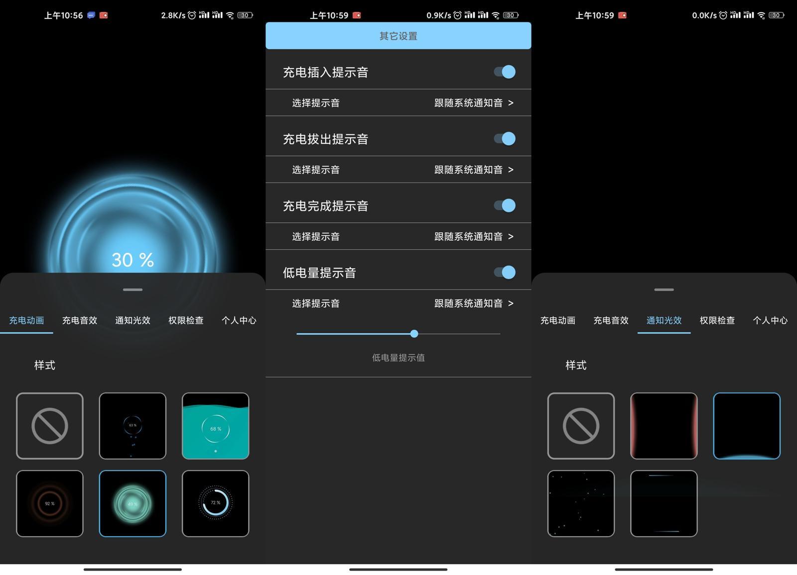 DIY你的安卓手机 光兮v1.3.0.1