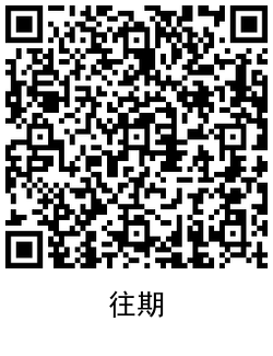 QRCode_20200927162414.png