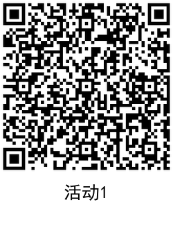 QRCode_20200928101147.png