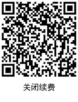 工行卡0.1元开1月芒果会员
