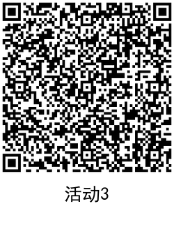 QRCode_20201008110546.png