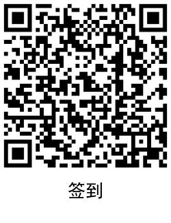 QQ音乐特邀用户领15天绿钻