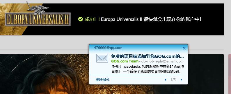 GOG免费喜+1《欧陆风云2》