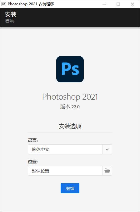 Photoshop 2021 v22.1.1