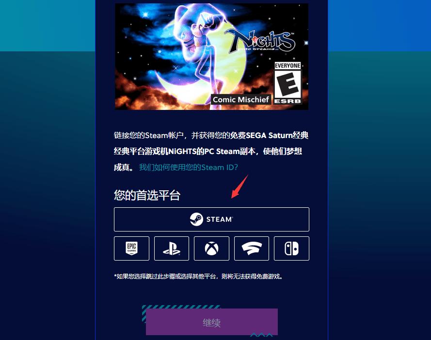 steam免费喜+1 蓝精灵入梦