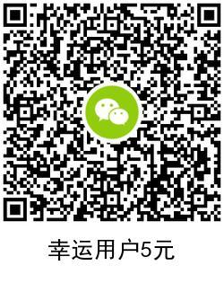 QQ图片20201027120936.jpg