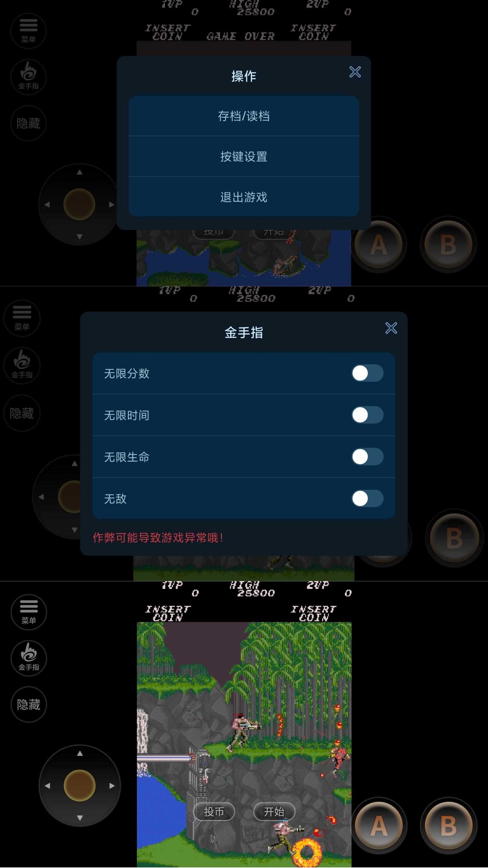 经典PC移植手游 超级魂斗罗 闯关射击游戏