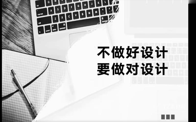 【技术教程】设计师必修的12堂思维课