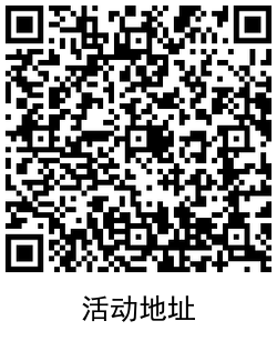 QRCode_20201103162132.png