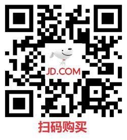 京东69元抢腾讯视频会员1年插图1