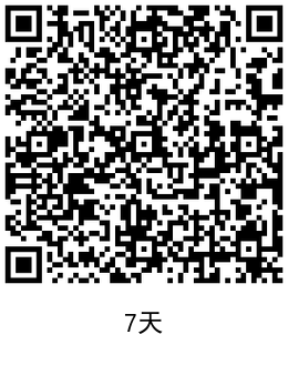 免费领京东到家会员30+7天插图2