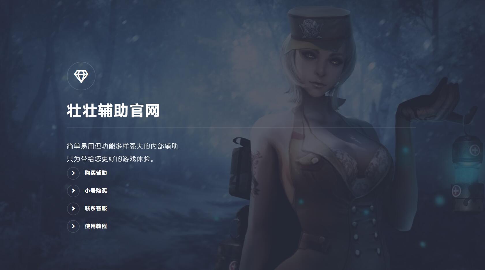 游戏FZ寄售官网源码带后台-亿动工作室's Blog