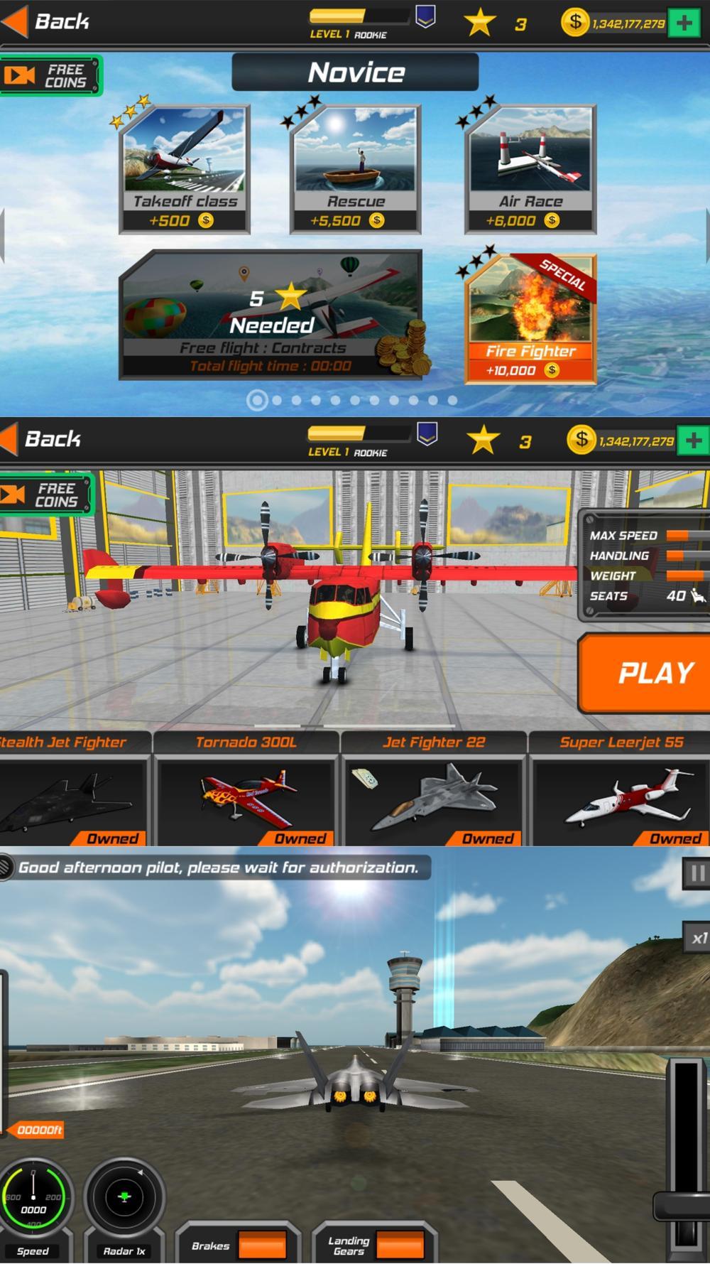 驾驶游戏 真实飞行模拟3D
