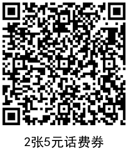 QRCode_20201220171234.png