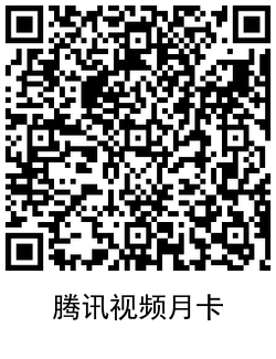 QRCode_20201220171251.png
