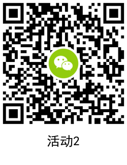 QRCode_20201221161103.png