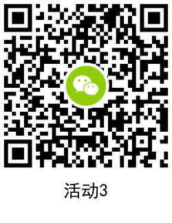 QRCode_20201221180225.png