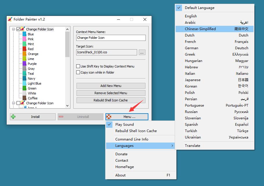 文件夹改色Folder Painter v1.2