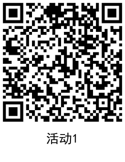 QRCode_20201227103809.png