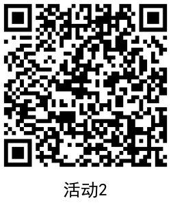 QRCode_20201227103827.png
