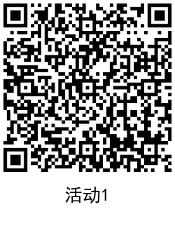 QRCode_20201230160334.png