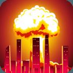 模拟摧毁城市 城市粉碎模拟器