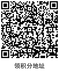 QRCode_20210110141129.png