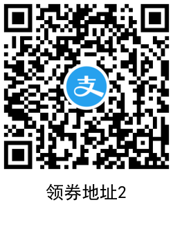 QRCode_20210116102757.png