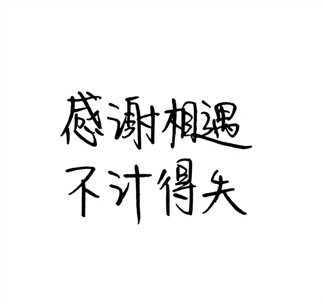 歌曲分享:流川枫与苍井空