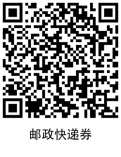QRCode_20210121180336.png