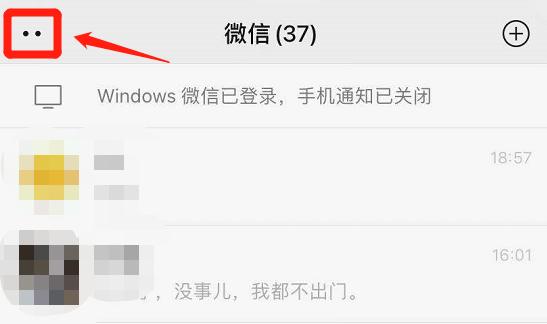 微信8.0大版本发布!赶紧更新!插图13