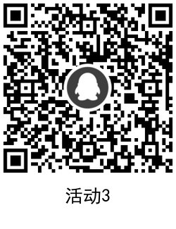QRCode_20210123120320.png