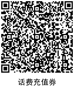 QRCode_20210126154823.png